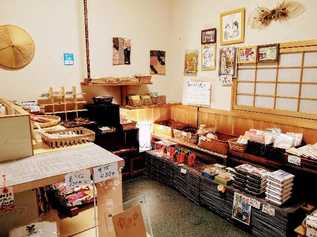 奈良県吉野郡・「花あかりの宿 柳屋」売店