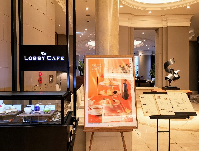 東京都港区・グランドニッコー東京 台場 2階「The Lobby Cafe」外観
