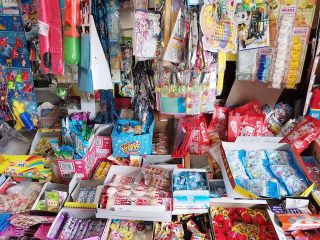 宮永篤史の駄菓子屋探訪11北海道函館市いっせ3