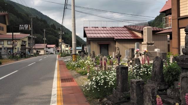 村の中心部