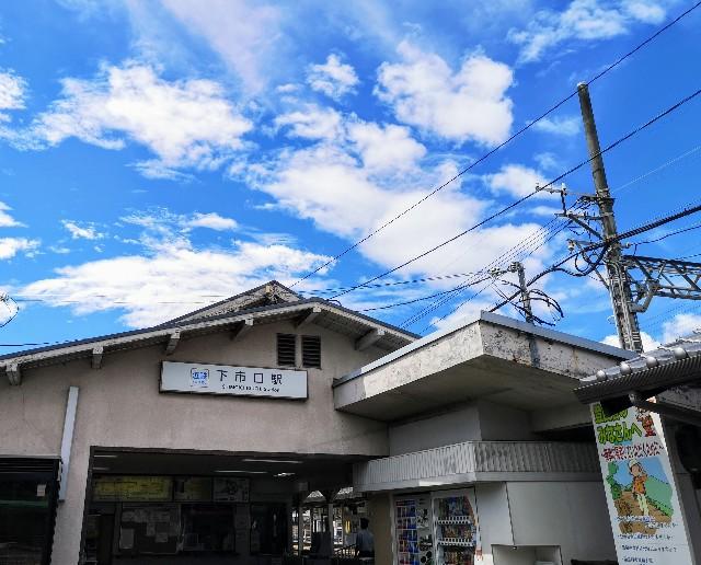 奈良県吉野郡・下市口駅