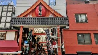 東京都台東区・『鬼滅の刃』×浅草のコラボイベント陣旗