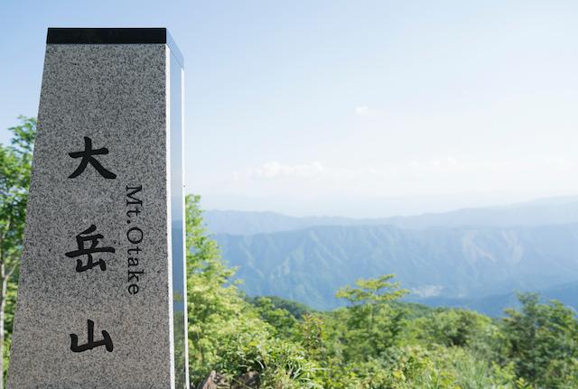 東京都大岳山