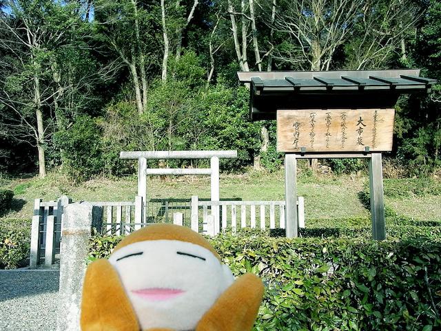 日本列島ゆるゆる古墳ハント31箸墓古墳1