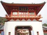 佐賀県武雄温泉楼門