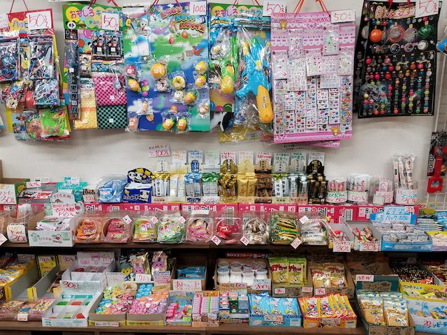 宮永篤史の駄菓子屋探訪12北海道函館市だがし屋ささき商店4