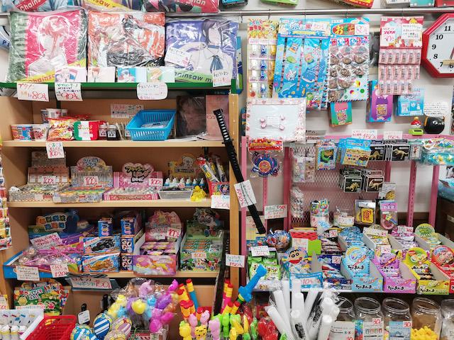 宮永篤史の駄菓子屋探訪12北海道函館市だがし屋ささき商店8