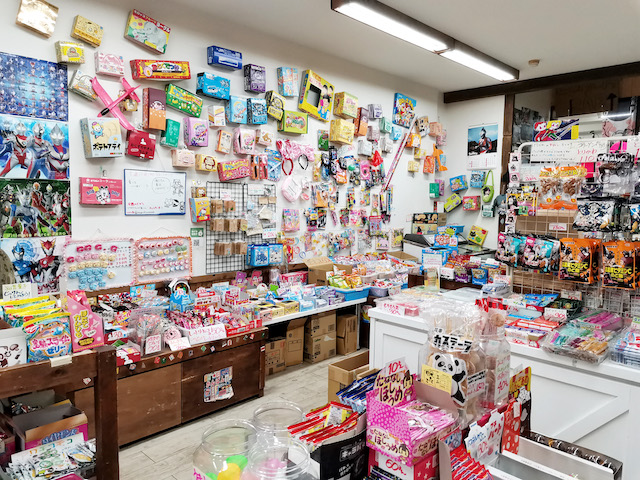 宮永篤史の駄菓子屋探訪12北海道函館市だがし屋ささき商店9