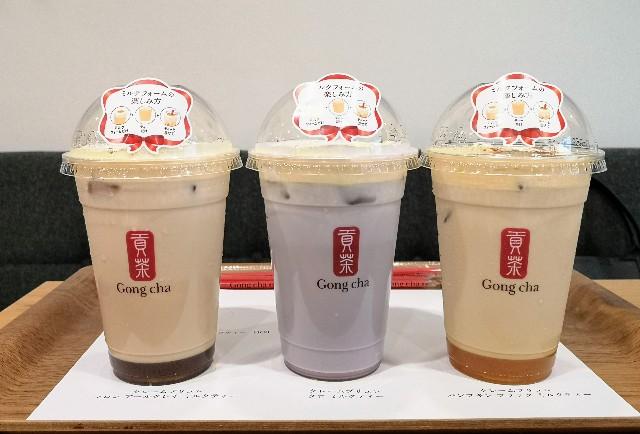 """東京都・「ゴンチャ(Gong cha)」・「Gong cha Tea Dessert第1弾""""クレームブリュレ""""」2"""
