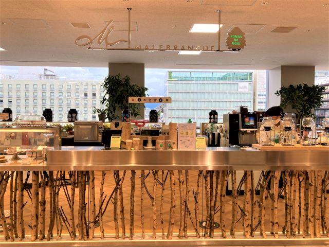 マールブランシュ ロマンの森カフェ