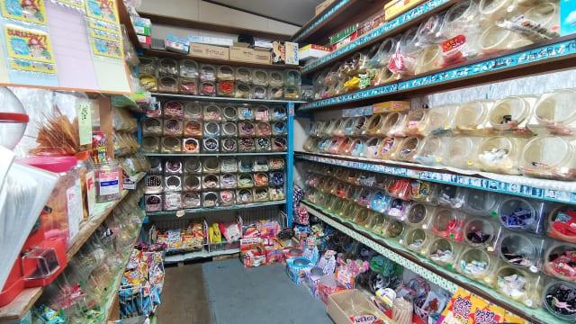宮永篤史の駄菓子屋探訪13北海道千歳市だがしやわきさか3