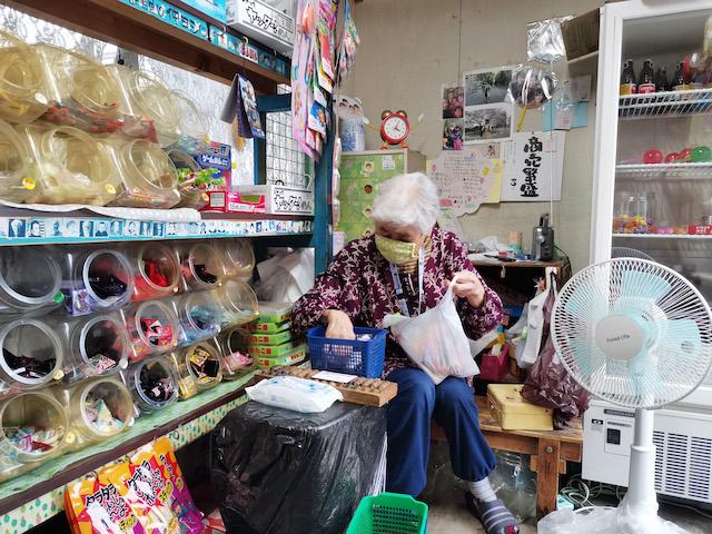 宮永篤史の駄菓子屋探訪13北海道千歳市だがしやわきさか5