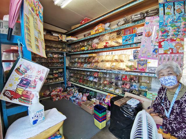 宮永篤史の駄菓子屋探訪13北海道千歳市だがしやわきさか8