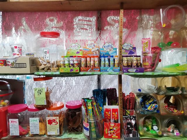 宮永篤史の駄菓子屋探訪13北海道千歳市だがしやわきさか9