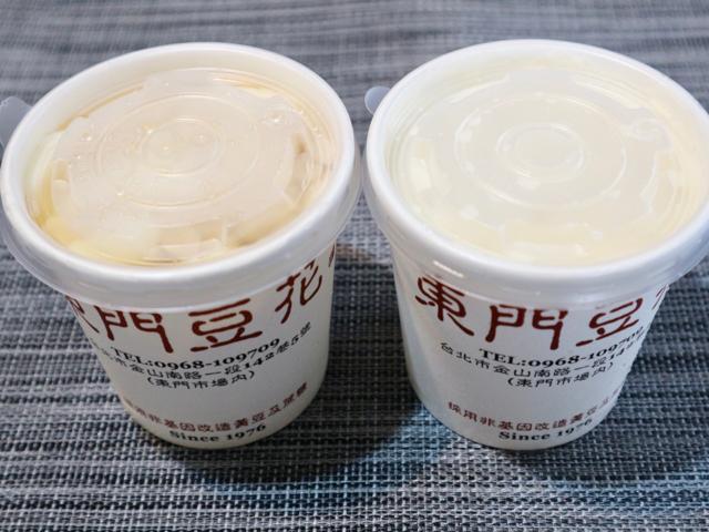 豆花と豆乳