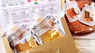 京都府京都市・蜂蜜専門店「ミールミィ」はちみつ定期便「ハニクル」8月ハニクルコース