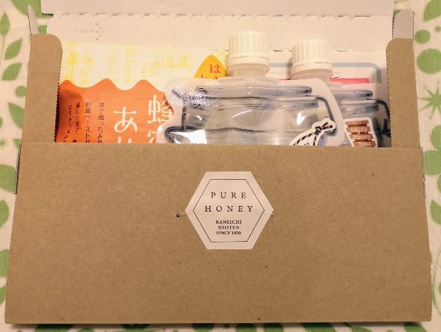 京都府京都市・蜂蜜専門店「ミールミィ」はちみつ定期便「ハニクル」9月ハニクルコース