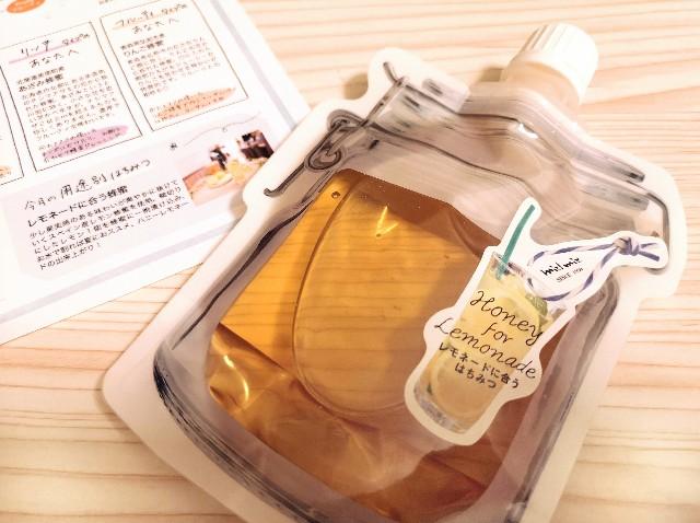 京都府京都市・蜂蜜専門店「ミールミィ」はちみつ定期便「ハニクル」8月(レモネードに合うはちみつ)