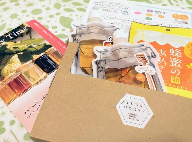 京都府京都市・蜂蜜専門店「ミールミィ」はちみつ定期便「ハニクル」9月ハニクルコース2