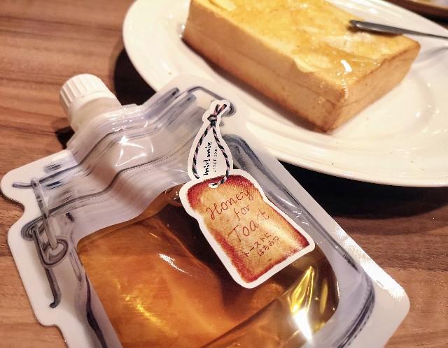 京都府京都市・蜂蜜専門店「ミールミィ」はちみつ定期便「ハニクル」9月(トーストに合うはちみつ)