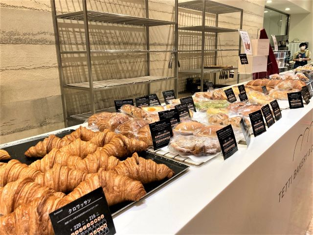 TETTI BAKERY&CAFE