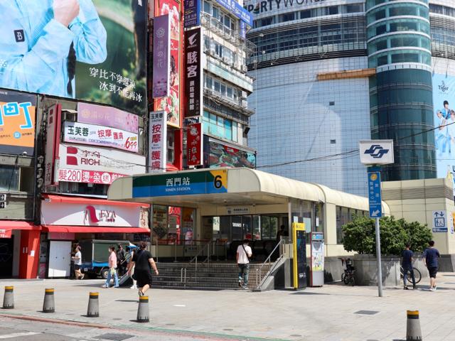 台北MRT西門駅