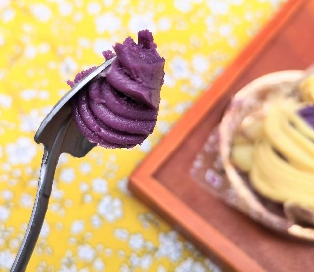 東京都新宿区・「シャトレーゼ」芋栗フェア(3種のお芋モンブラン)紫芋クリーム