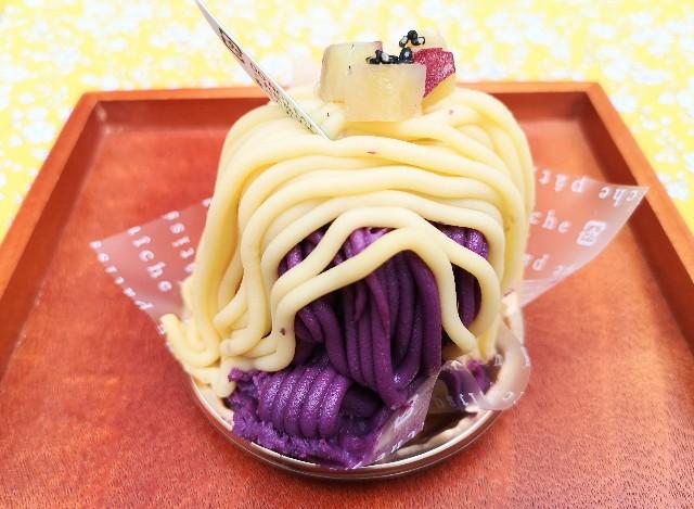 東京都新宿区・「シャトレーゼ」芋栗フェア(3種のお芋モンブラン)2