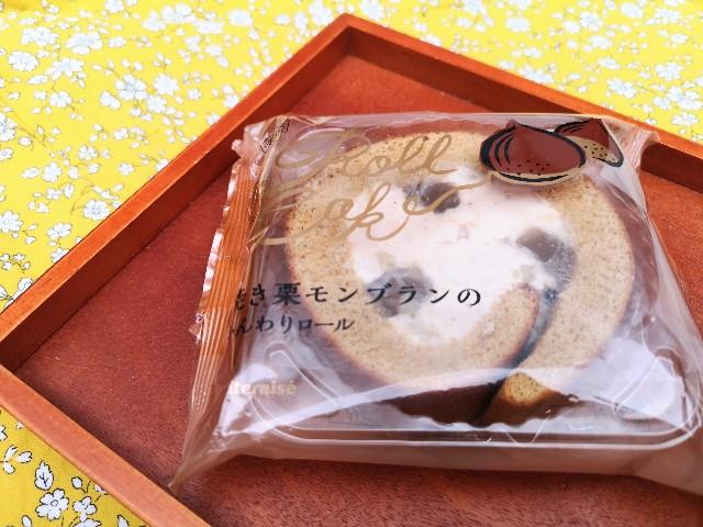 東京都新宿区・「シャトレーゼ」芋栗フェア(焼き栗モンブランのふんわりロール)