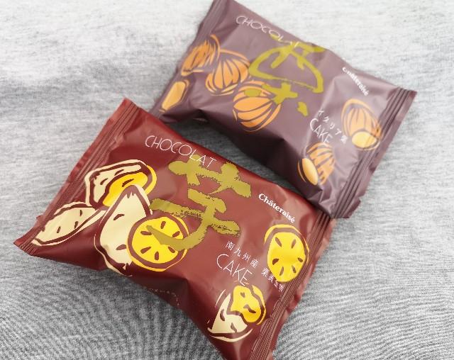 東京都新宿区・「シャトレーゼ」芋栗フェア(ショコラケーキ)パッケージ