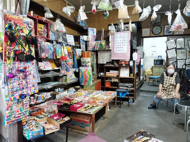 宮永篤史の駄菓子屋探訪14栃木県宇都宮市パーマ屋文具店3