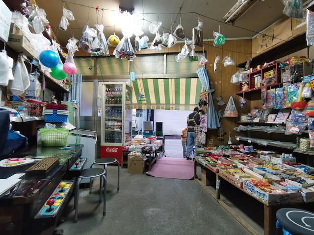 宮永篤史の駄菓子屋探訪14栃木県宇都宮市パーマ屋文具店5