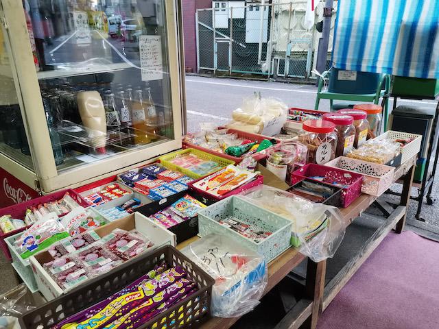 宮永篤史の駄菓子屋探訪14栃木県宇都宮市パーマ屋文具店6