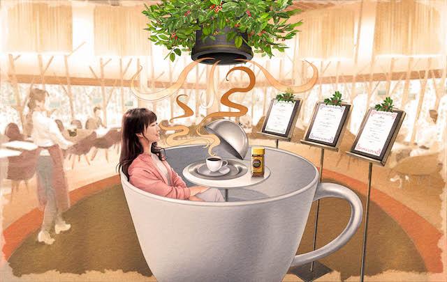 巨大コーヒーカップ型の特別席