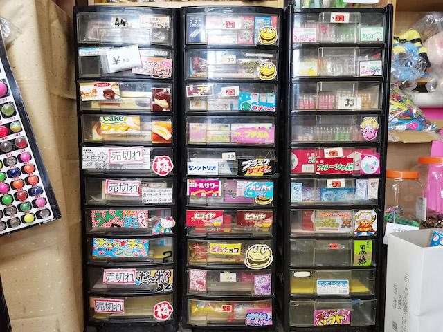 宮永篤史の駄菓子屋探訪15北海道札幌市手稲区ピッコロ8