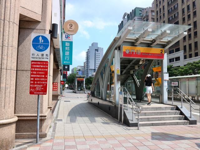台北MRT東門駅