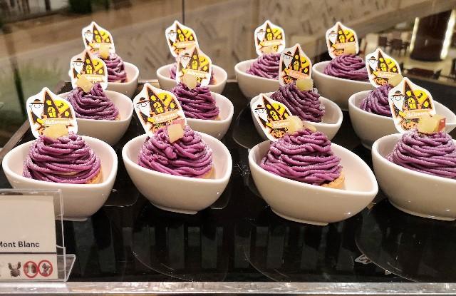 千葉県浦安市・カフェ「トスティーナ」(シェラトン・グランデ・トーキョーベイ・ホテル内 2階)10月限定フライデースイーツブッフェ(紫芋モンブラン)