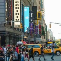 ニューヨーク市マンハッタン 1