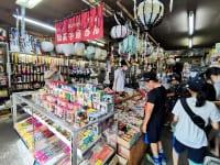 宮永篤史の駄菓子屋探訪16北海道上川郡当麻町橋田玩具店1